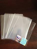 Пакеты полипропиленовые обрезные  15*20 см 50 шт