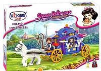 Конструктор для девочек Принцесса 1101