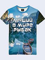 Футболка 3D Кращий в світі рибалка (укр. / рус.), фото 1