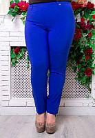Брюки женские большого размера Лексус Пояс цвет (4 цвета)