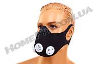 Маска тренировочная - Training Mask Elevation для бега