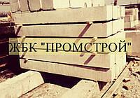 2 ПБ 10-1п (1030*1208140)