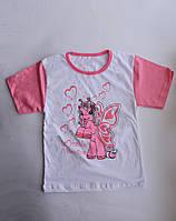 Футболка детская розовая пони ( рост 68-74, 80-86, 92-98,104-110, 116-122) хлопок