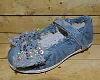 Детские джинсовые туфли Шалунишка для девочек размер 27