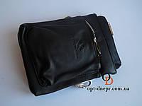 Мужская сумка-мессенджер GiorgioArmani Черная