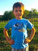 Футболка для мальчика голубая, Breeze. Рост 86 см.