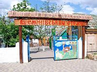 Экскурсионный тур на страусиную ферму из Николаева