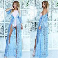 Женская пляжная накидка в пол ткань гипюр ресничка голубая