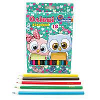 Набор цветных карандашей«Совята»7303-18DJ. Otten, 18 цветов