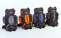Рюкзак туристический V65л бескаркасный  COLOR LIFE