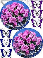 Вафельная картинка букет роз