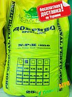Удобрение универсальное для сада, огорода (N10: P40: K26) Agro Nova 25 кг (Агро Нова), Украина