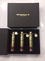 Набор парфюмерии Montale Roses Elixir 3*20мл розез элесир