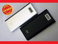 Внешний аккумулятор Xiaomi Mi 28800 mAh Power Bank LCD металл. Надежный источник питания. Дешево. Код: КГ1180