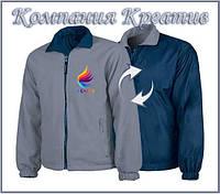 Двухстрононние кофты с возможностью нанесения логотипа (заказ от 50 шт.)