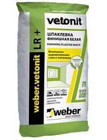 Шпаклівка фінішна Weber Vetonit LR Plus 20 кг