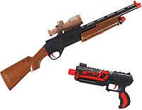 Детский дробовик с пистолетом и шариками орбиз XH038