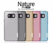 TPU чехол Nillkin для Samsung (Самсунг) Galaxy S8 (5 цветов)