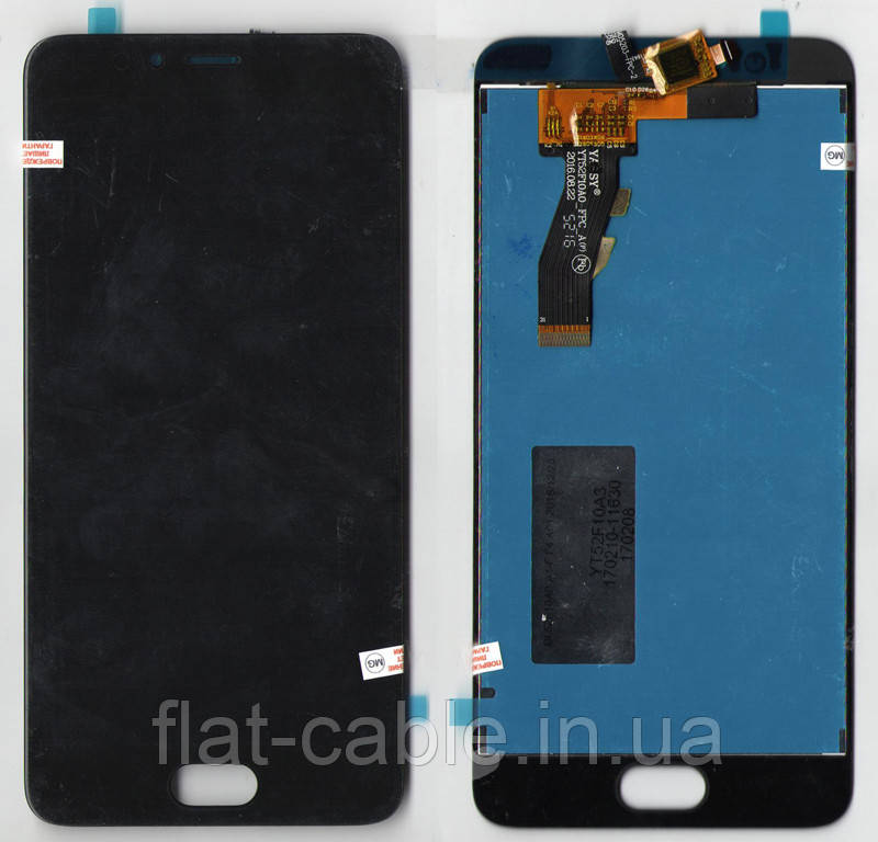 Дисплей + сенсор Meizu M5s (M612H) чорний