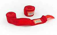 Бинты боксерские 2,5 м MATSA-0030 (красный)