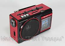Радио RX 9009 c led фонариком,Компактный радио-фонарь Golon, фото 2