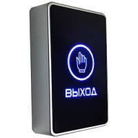 Кнопка выхода U-tex C1-R сенсорная