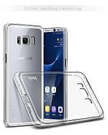 Прозрачный чехол Imak для Samsung (Самсунг) Galaxy S8