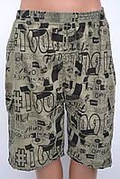 Мужские шорты оптом (батал)  № 124