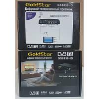 Эфирный Т2 тюнер приемник приставка GoldStar GD8830HD