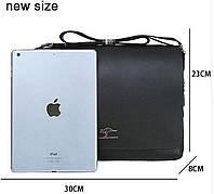 Стильная сумка Kangaroo Kingdom 23-30-8 см. Черная.
