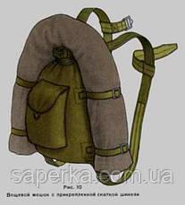 Вещевой мешок армейский, военный, фото 3