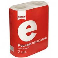 Extra Полотенца бумажные белые целюллоза 2 рулона