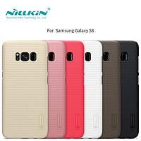 Чехол Nillkin для Samsung (Самсунг) Galaxy S8 (6 цветов) + пленка