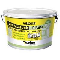 Шпаклівка фінішна Weber Vetonit LR Pasta (готова суміш) 20 кг