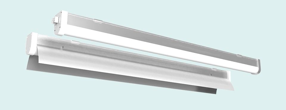 Магистральный светильник LL 231-0021
