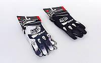 Мотоперчатки текстильные с закрытыми пальцами Fox 4540: 2 цвета, размер M-XL