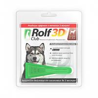 Капли от блох и клещей RolfClub 3D для собак 20-40 кг