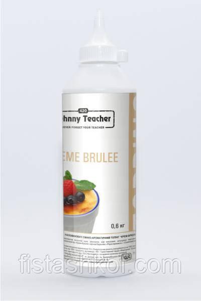 "Топпинг ТМ ""Johnny Teacher"" 0.6 kg. Крем брюлле"