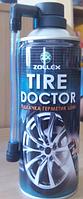Прокачка-герметик для ремонта шин 450 мл