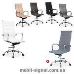 Кресло офисное Q-040 (Signal)