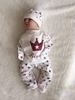 """Комплект """"Princess"""" 3 предмета, молочный, красные короны"""