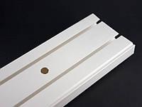 Карниз потолочный пластиковый (ОМ) двойной 1,5м