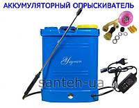 Опрыскиватель ранцевый аккумуляторный Electric Sprayer 3WBD- 16L