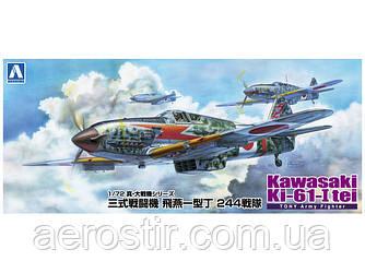 Kawasaki Ki-61-I 'Tei' 1/72 AOSHIMA 16
