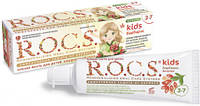 Зубна паста R.O.C.S kids для дітей 3-7 Барбарис, 45г