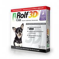 Ошейник от блох и клещей Rolf Club 3D для щенков и мелких пород собак 40см