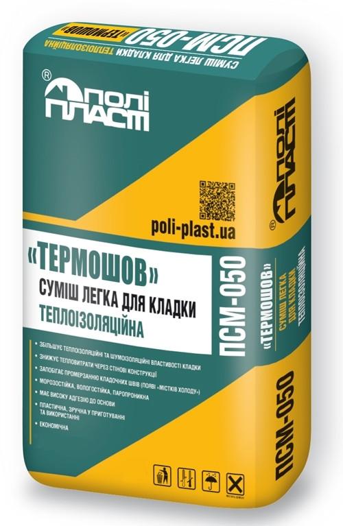 Полипласт ПСМ-050 теплый раствор для керамических блоков