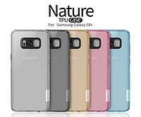 TPU чехол Nillkin для Samsung (Самсунг) Galaxy S8 Plus (5 цветов)