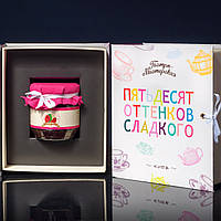 Подарочная книга 50 Оттенков Сладкого