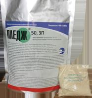 Гербицид Пледж® 50 СП Саммит-Агро (SUMIAGRO)  - 1 кг (5*200 гр)